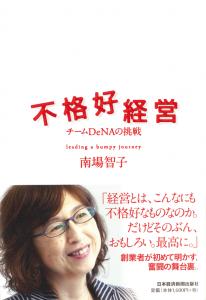 book201308
